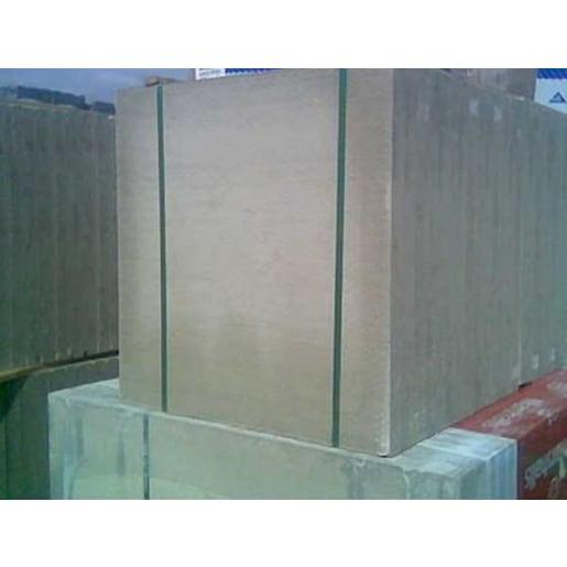 Marshalls Concrete Paving Flag 600 x 600 x 50mm Natural